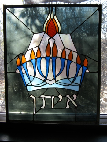 Eitan's Glass
